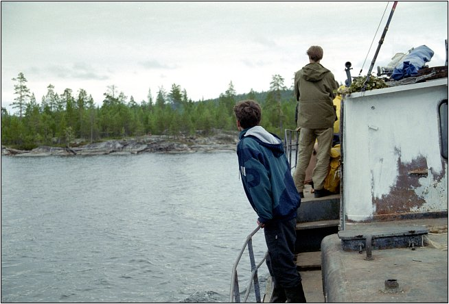 иовское водохранилище отчеты о рыбалке 2016